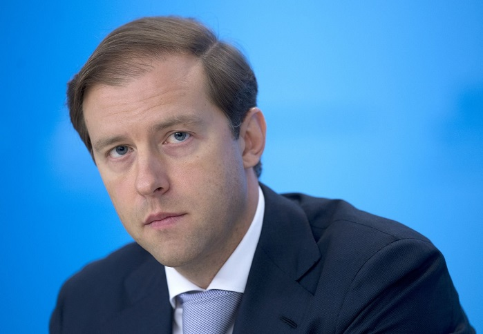 Denis Manturov, the Russian Minister of Industry and Trade. © Eugene Gerden
