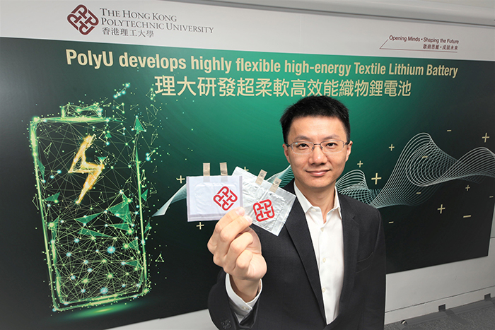 Professor Zheng Zijian leads the research team of PolyU's Institute of Textiles and Clothing to develop the highly flexible, high-energy Textile Lithium Battery. © PolyU