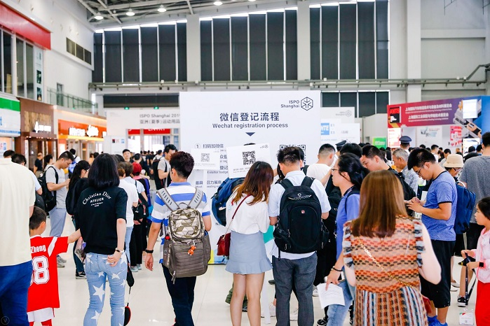 ISPO Shanghai ended successfully with 8% more visitors. © ISPO