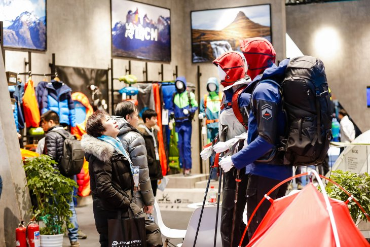 Around 400 exhibitors from the sports sector presented their new products at ISPO Beijing 2019. © ISPO