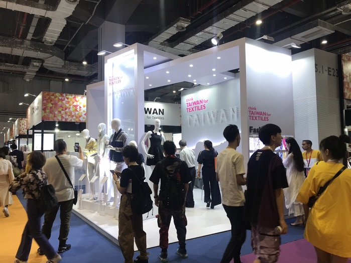 Taiwan Select attracted brands, textiles and garment manufacturers, to come to visit and source. © TTF