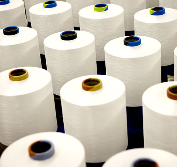 Unifi is a diversified producer and processor of multi-filament polyester and nylon textured yarns and related raw materials. © Unifi