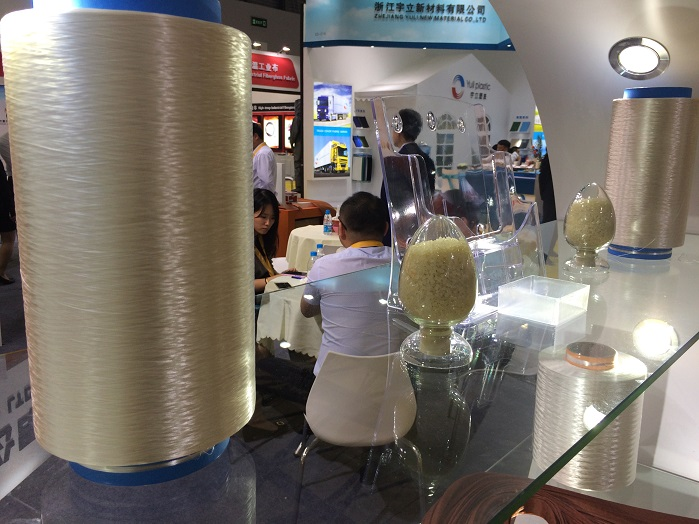 One of the key focuses of the exhibition was the recent growth experienced by China's nonwovens and technical textiles segment.