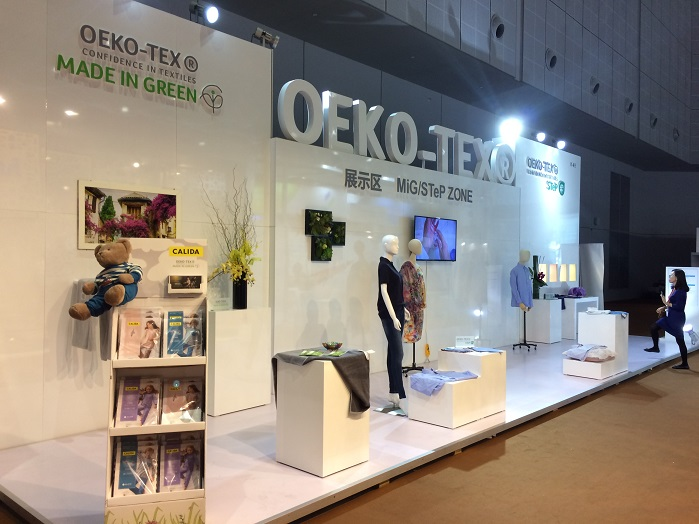 A new concept area Made in Green / STeP by Oeko-Tex shop featured nine companies introducing their sustainable manufacturing achievements.