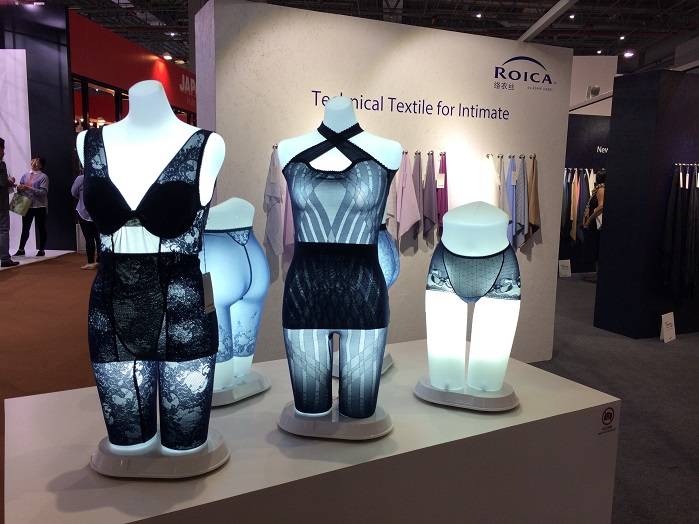 Asahi Kasei was exhibiting its eco-responsible innovation ROICA Eco-Smart stretch for a number of apparel applications.
