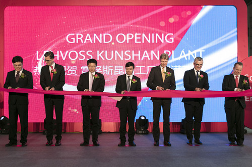 LEHVOSS New Material (Kunshan) was officially opened during an opening ceremony. © Lehmann&Voss&Co.