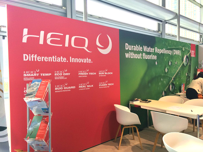 HeiQ stand at Techtextil. © Innovation in Textiles