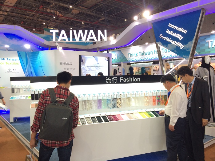 Taiwan Pavilion at Intertextile Shanghai Apparel Fabrics. © Innovation in Textiles