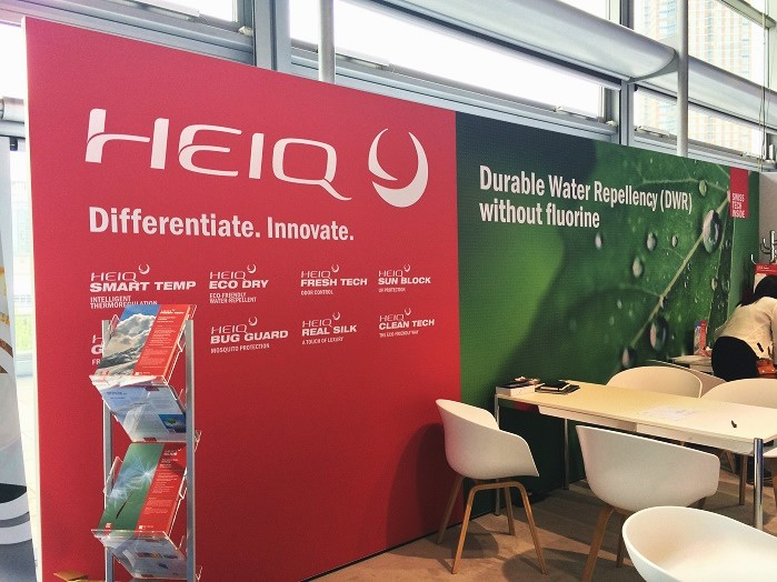 HeiQ at Techtextil, which took place in Frankfurt, this May. © Innovation in Textiles