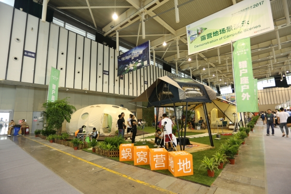 Asia Outdoor will offer well-established programme elements, such as the fourth COA Outdoor China Summit, the Running Village and the Asia Outdoor Industry Award. © Asia Outdoor