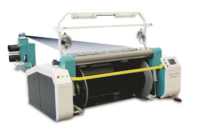 ITM 2018 International Textile Machinery Exhibition Turkey