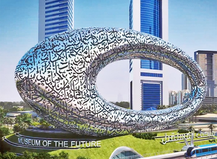 Dr Affan will present his work on the Museum of the Future, Dubai at Composites Asia 2018. © Cobra