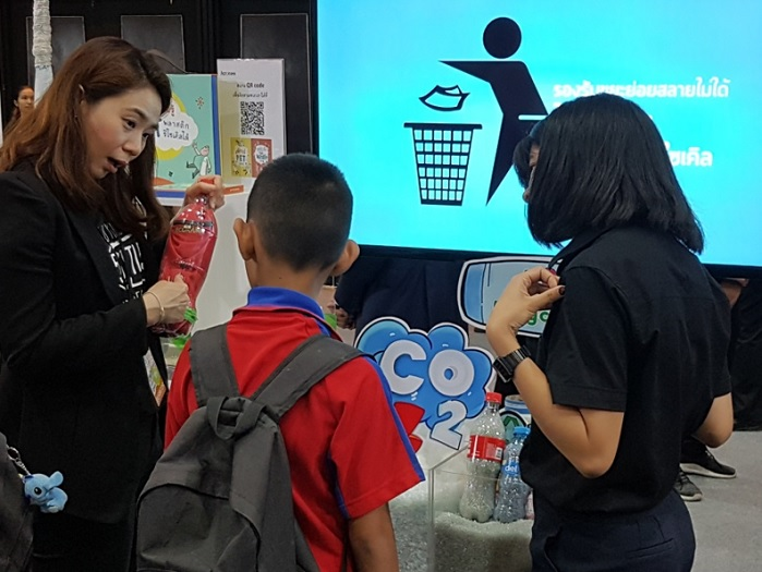 The company has arranged educational activities regarding waste separation and PET recycling. © Indorama Ventures