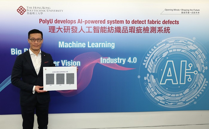 The intelligent fabric defect detection system developed by PolyU's Prof Calvin Wong and his research team marks a significant milestone in the quality control automation for the textile industry. © PolyU